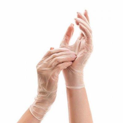 Перчатки медицинские виниловые (50 пар)
