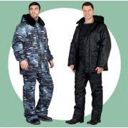 Зимние костюмы охранника