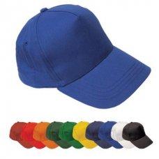 Кепки для работников курьерской службы, разные цвета