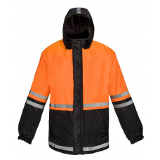 Куртка рабочая утепленная Сигнал+