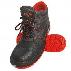 Ботинки рабочие BRYESK-T-S3  (ПУП, c металлическим носком)