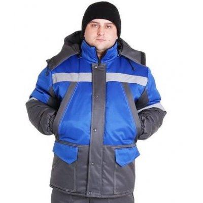 Куртка рабочая утепленная Бостон