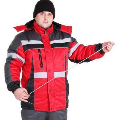 Куртка рабочая утепленная Леджера