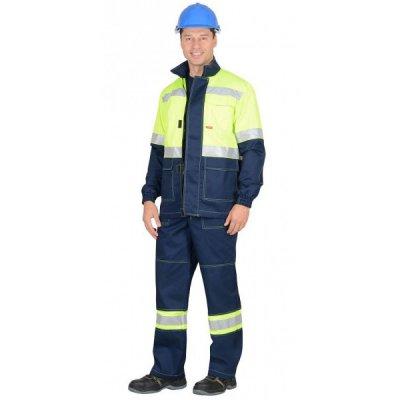 Сигнальный костюм Норд-2 (куртка и полукомбинезон)