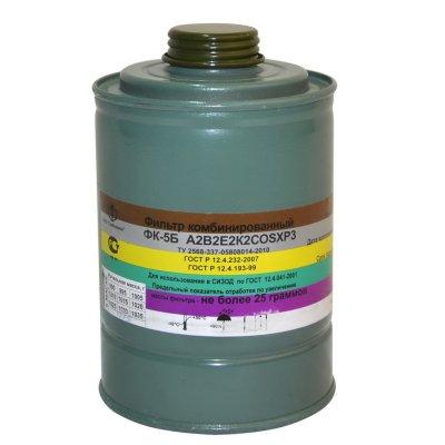 Коробка фильтрующая к Противогазу марки А2В2Е2К2COSXР3