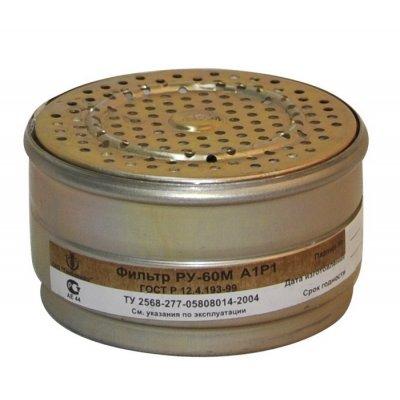Фильтр к респиратору ру-60м, марок к1р1