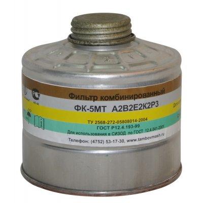 Коробка фильтрующая к противогазу марки А2В2Е2К2Р3