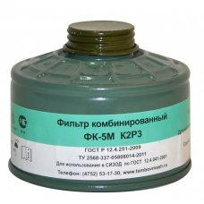 Коробка фильтрующая к противогазу марки К2Р3