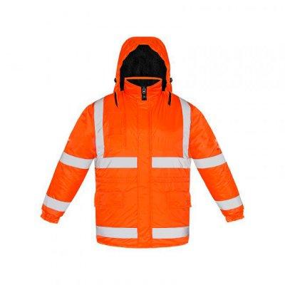 Куртка рабочая сигнальная Аэрофлот