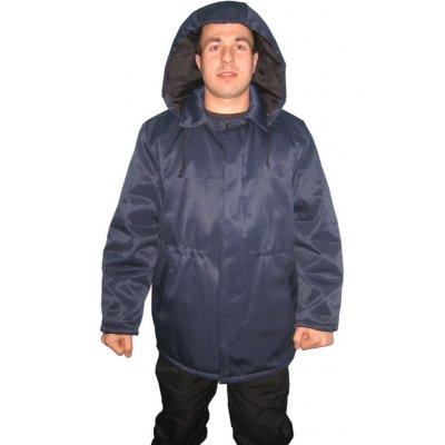 Куртка рабочая ватная «Оптима» с капюшоном