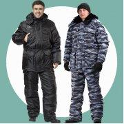 Зимняя охранная форма